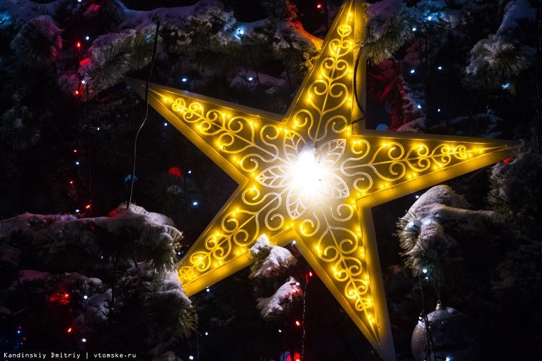 Уик-энд: «Декабрьские вечера», фримаркет и «Снежный карнавал»