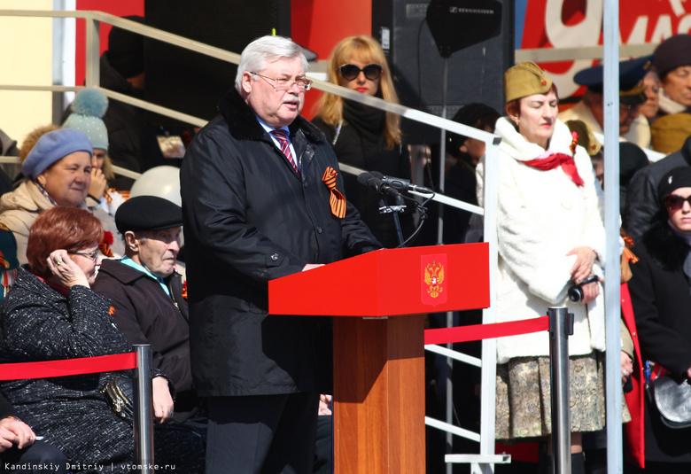 Сергей Жвачкин и Иван Кляйн поздравили ветеранов и томичей с Днем Победы