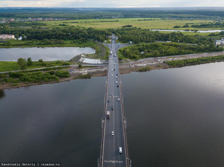 Движение от Коммунального моста до Тимирязево ограничат до вторника