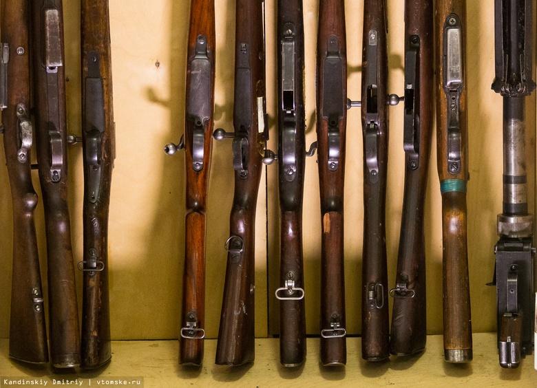 Томичи добровольно сдали оружие, патроны и взрывчатку на 660 тыс руб