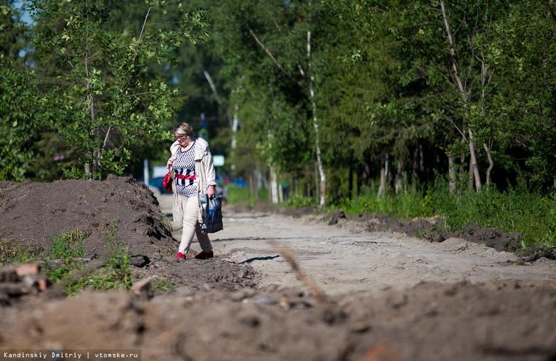 Благоустройство проспекта Кирова в Томске идет с двухнедельным отставанием