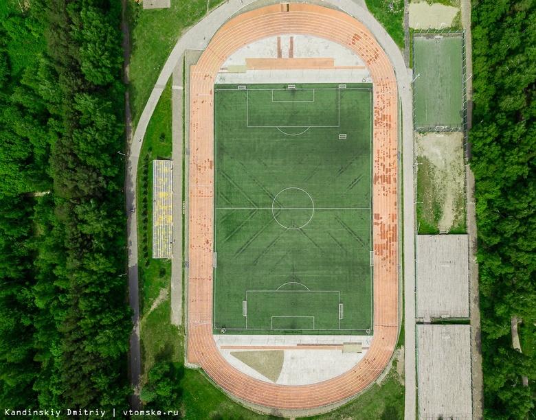 ТПУ планирует реконструировать стадион «Политехник»в 2021г