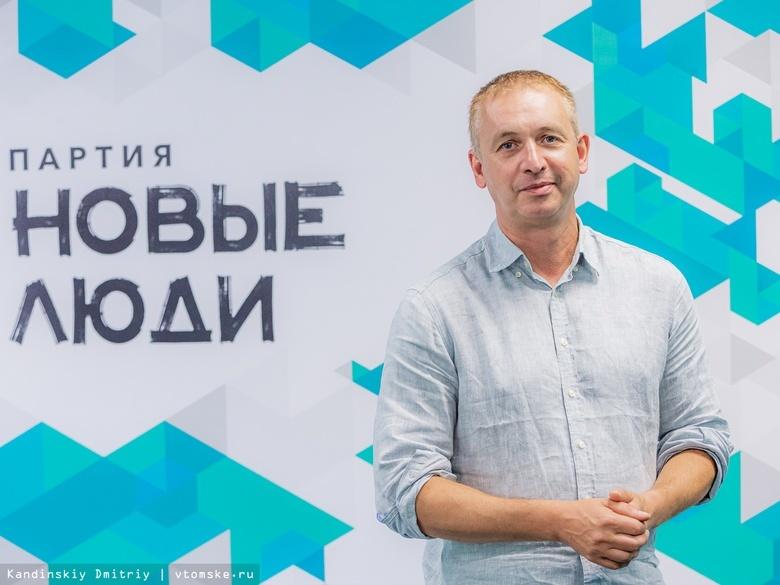 «Новые люди» заявили о планах получить 20% мест в думе Томска