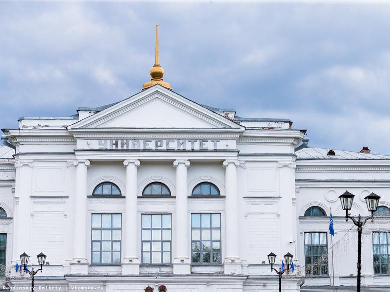 В ТГУ впервые подал документы 13-летний абитуриент