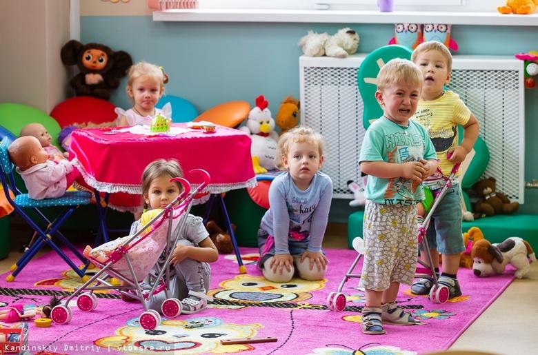 Более 400 ясельных мест создадут в детсадах Томска в 2019г
