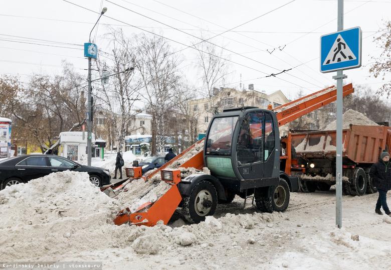 Мэр поручил увеличить число техники для очистки томских улиц от снега