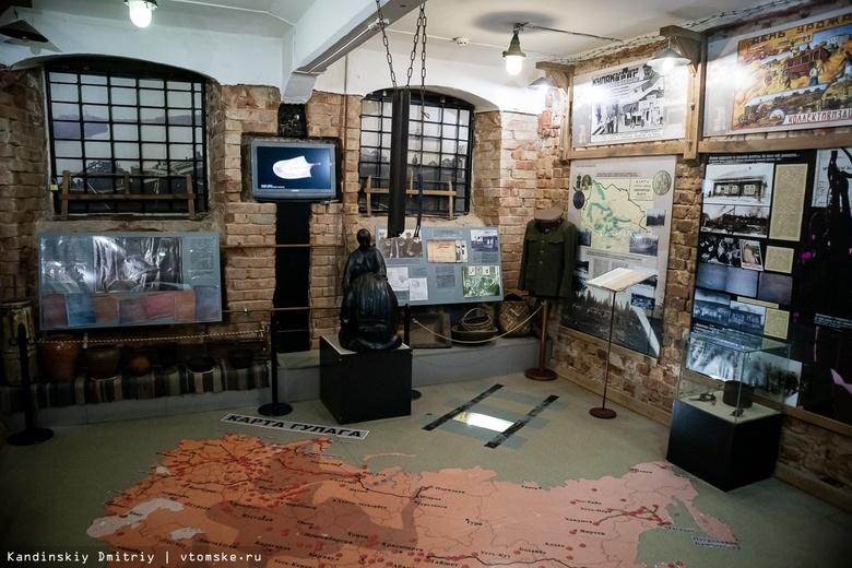 Томский музей «Следственная тюрьма НКВД» проведет реэкспозицию в 2022г