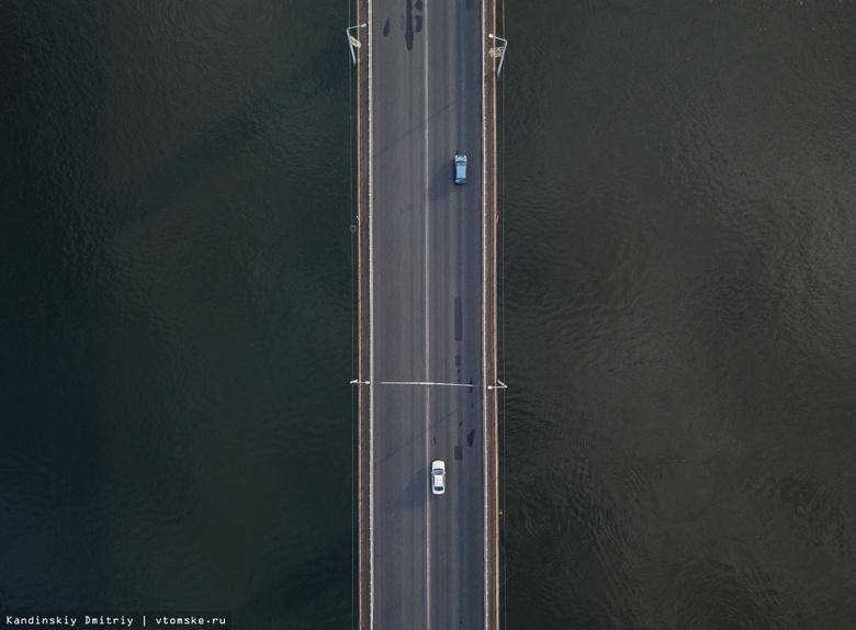 Дума выделила 4,5 млн руб на диагностику Коммунального моста Томска