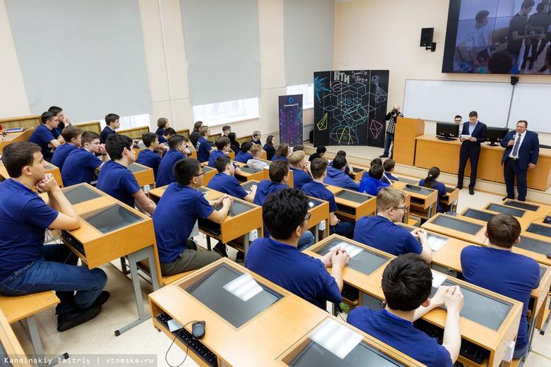 Школьники создадут системы управления «умным» городом на олимпиаде НТИ в ТПУ