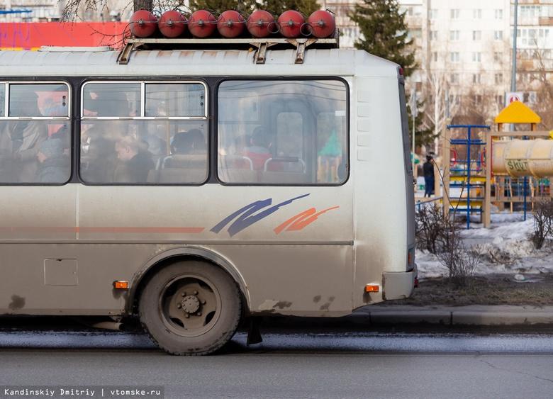 Водитель управлял маршруткой в Томске в состоянии наркотического опьянения