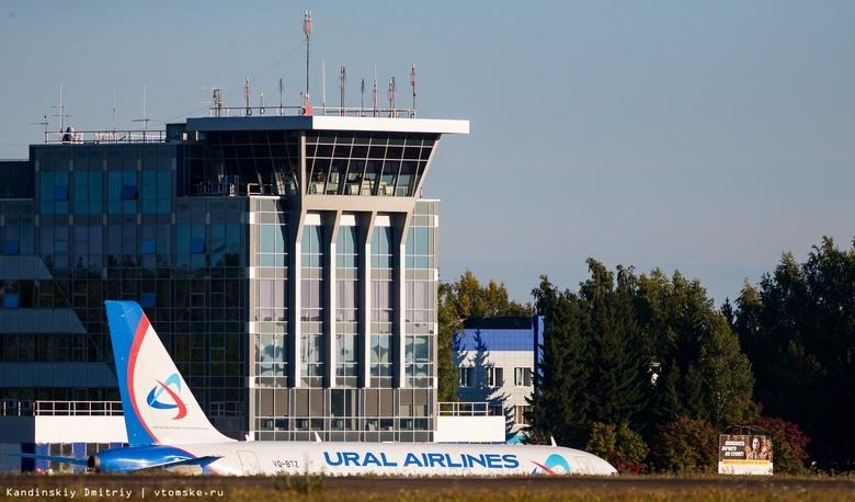 Обновленный терминал и телетрапы: как преобразится томский аэропорт