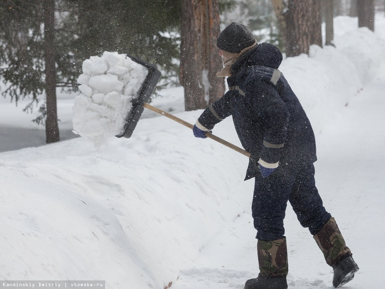 Томичи смогут направить вопросы по уборке снега в оперативно-дежурную службу