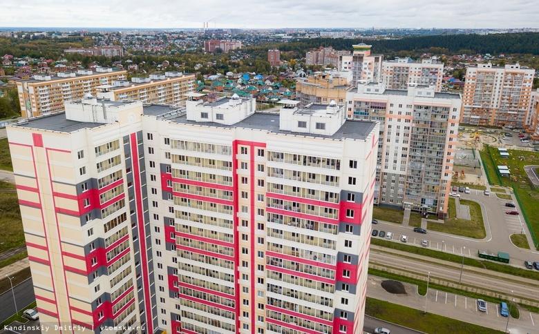 Более 60 квартир предоставит ТДСК для расселения аварийного жилья в Томске
