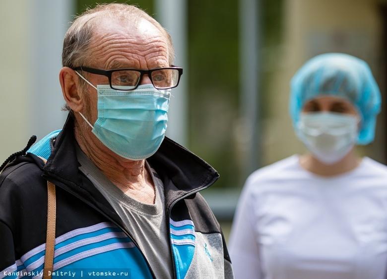 «Анализ не сразу показал коронавирус»: томич рассказал, как переболел COVID-19