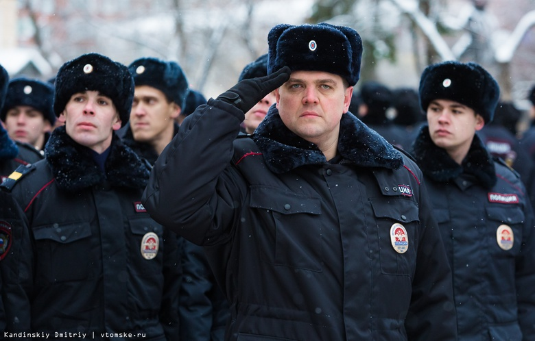 Томская полиция провела праздничный смотр сил и средств