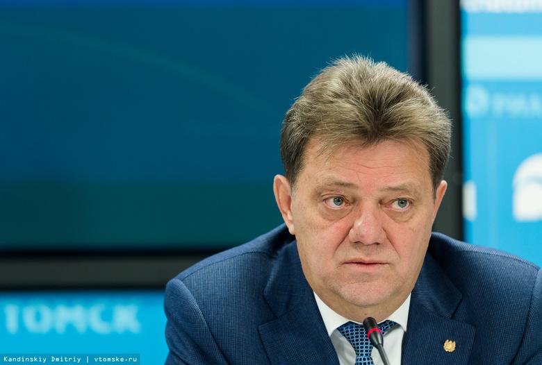 Мэр Томска пояснил отказы оппозиционерам в проведении акций