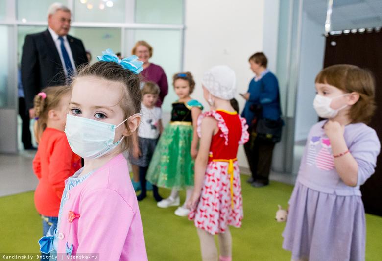 Центр «Аленка» в октябре запустит 2 проекта по реабилитации детей с онкозаболеваниями