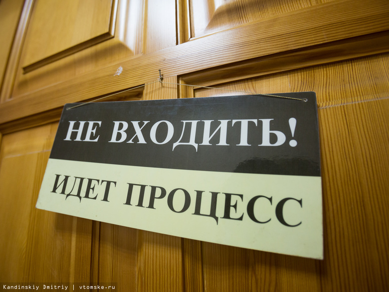 Подросток получил срок за избиение полицейского в Томской области