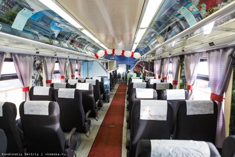 Поезд Томск — Новосибирск будет курсировать 3 раза в неделю
