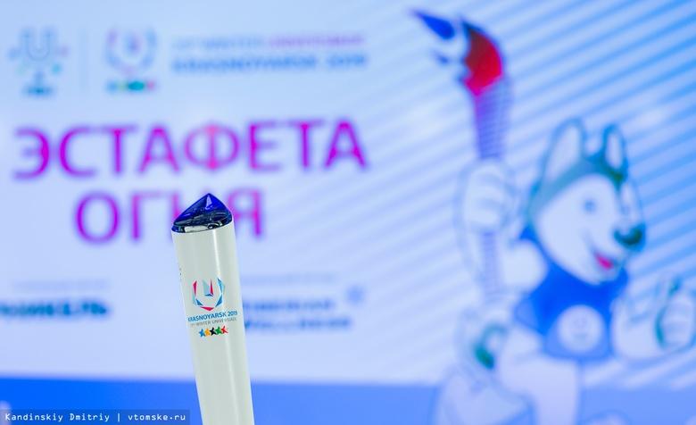 Чемпионка мира по гиревому спорту откроет эстафету огня Универсиады в Томске