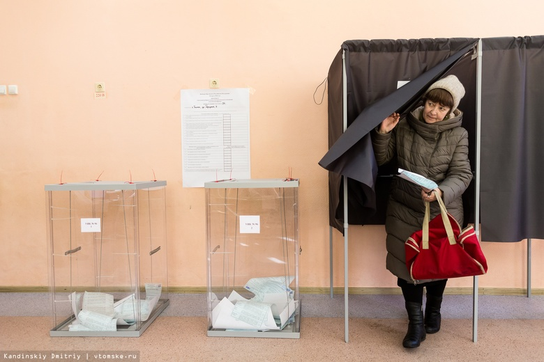 Путин согласился провести голосованиепо Конституции 22 апреля
