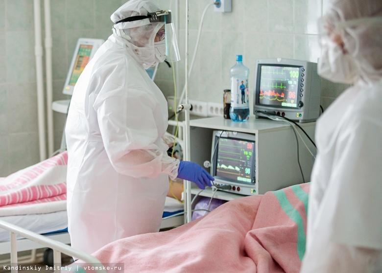 За сутки в Томской области выявили 58 новых случаев коронавируса