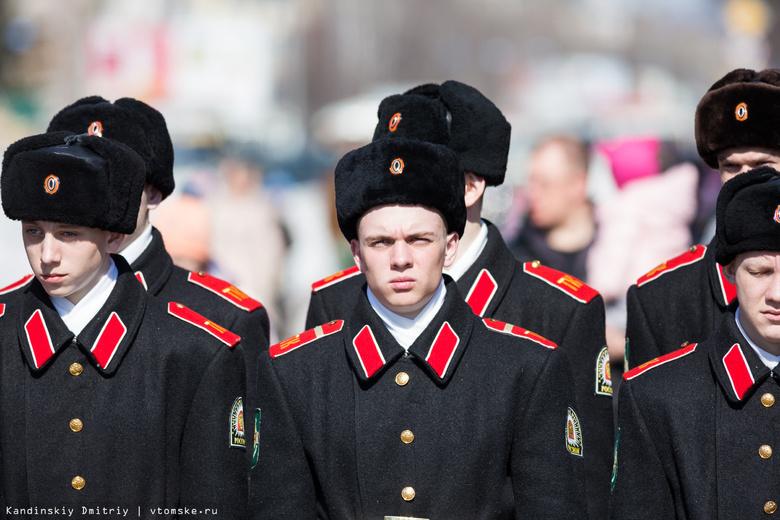 Томский Следком расследует сразу два факта нарушений вкадетском корпусе