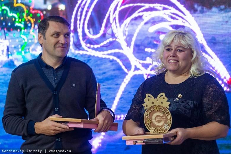 «Горсети» отметили наградой на конкурсе «Зимний Томск»