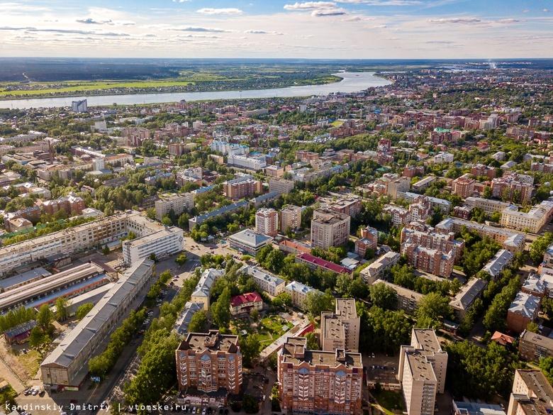 Часть улицы Усова в Томске по выходным будет пешеходной