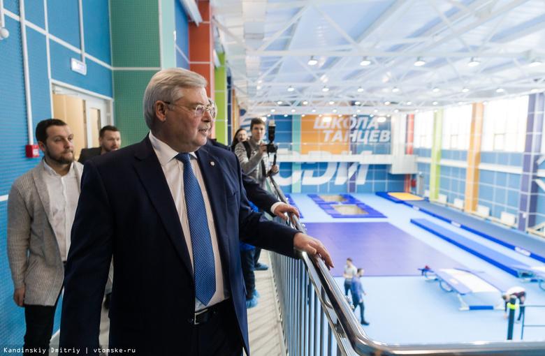 Новая школа танцев «ЮДИ» за 147 млн руб начнет работу в феврале