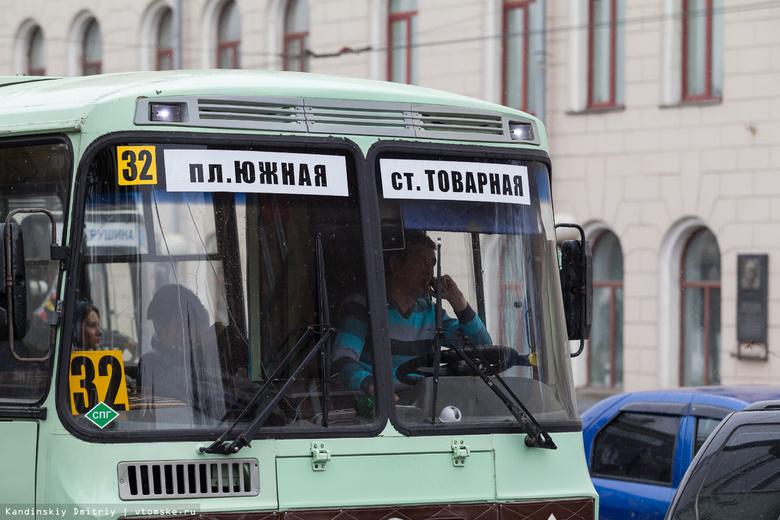 Схема движения автобусов изменится в день томского марафона