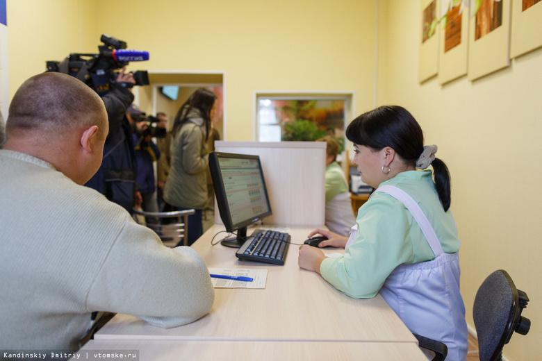 Томские власти разработают программу по увеличению продолжительности жизни мужчин