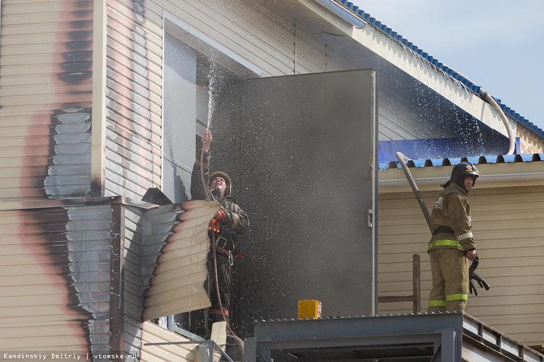 Пожарные потушили здание «АртЛайфа» в Томске и эвакуировали 4 человека