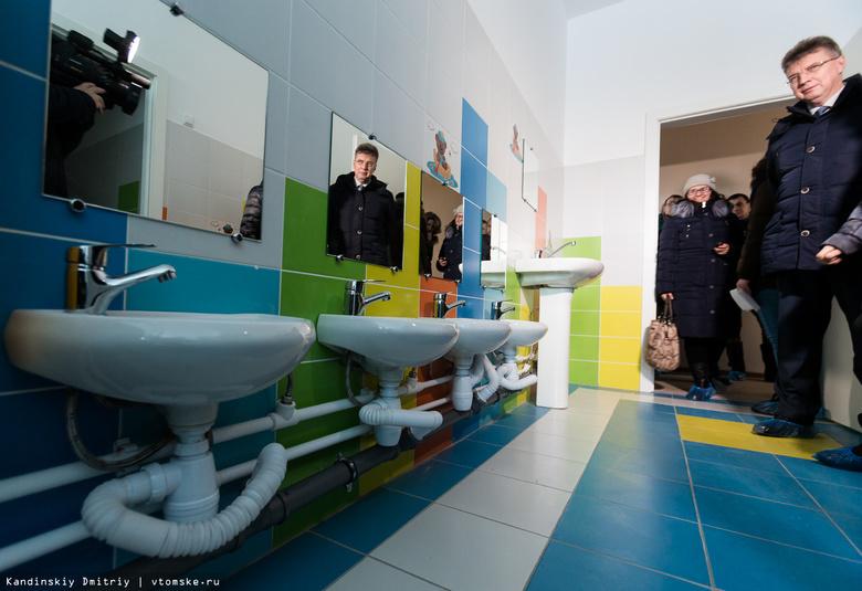 Детский сад в томском Северном Парке начнет работу в январе