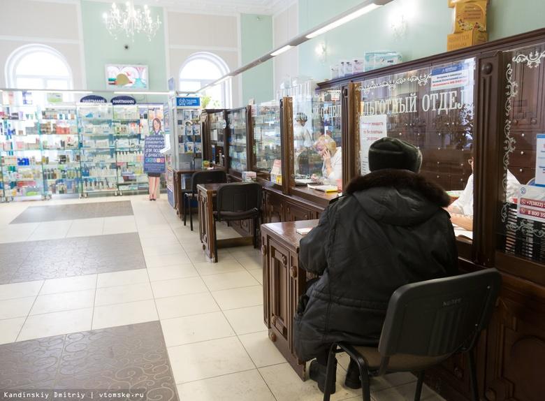 Более 1,2 млрд рубпотратят в Томской области на лекарства для льготников