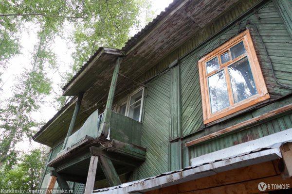 Новую жилую зону утвердили в Генплане Томска для расселения домов