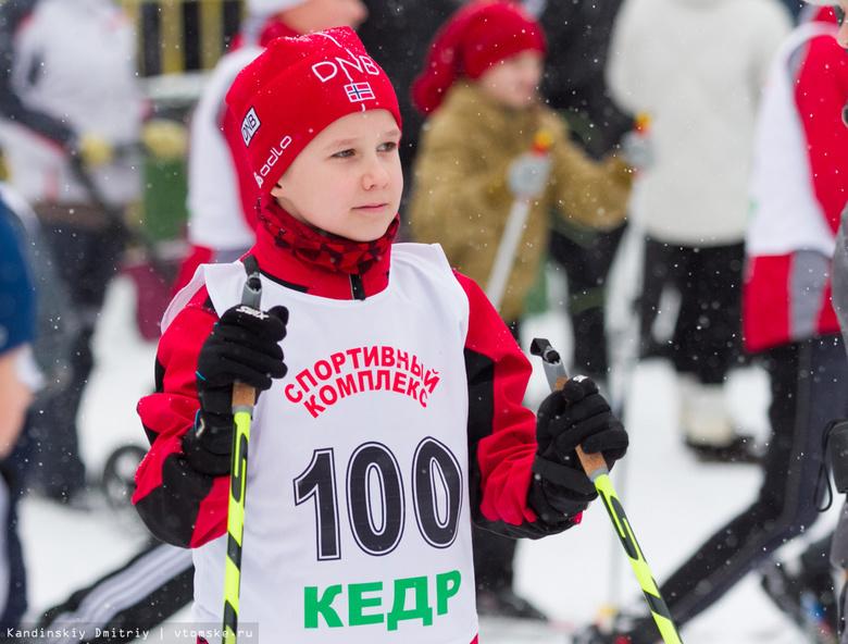 Томичи откроют зимний спортсезон уличным футболом и лыжными гонками