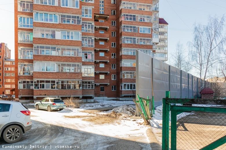 Томск обрастает заборами