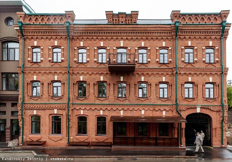 Год работ по чертежам: университет правосудия восстановил 130-летний дом в Томске
