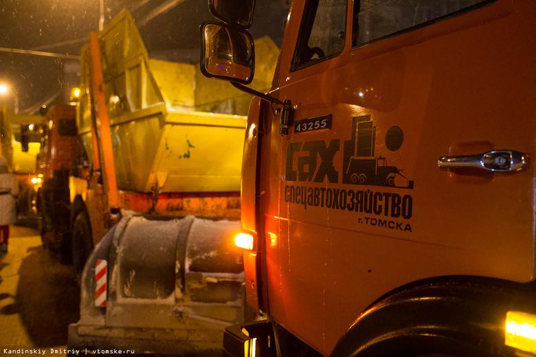 «Спецавтохозяйство» уберет снег на 15 улицах Томска в ночь на среду
