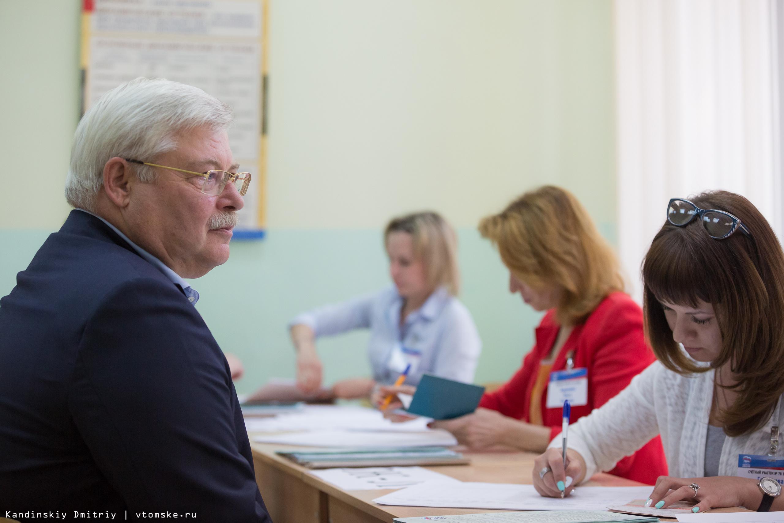 схема избирательных участков в москве 30 ноября