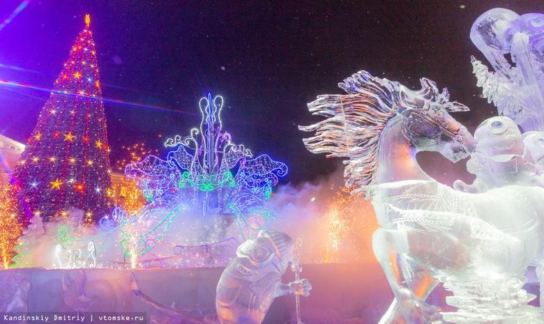 Сотни горожан зажгли новогодние огни на главной елке Томска