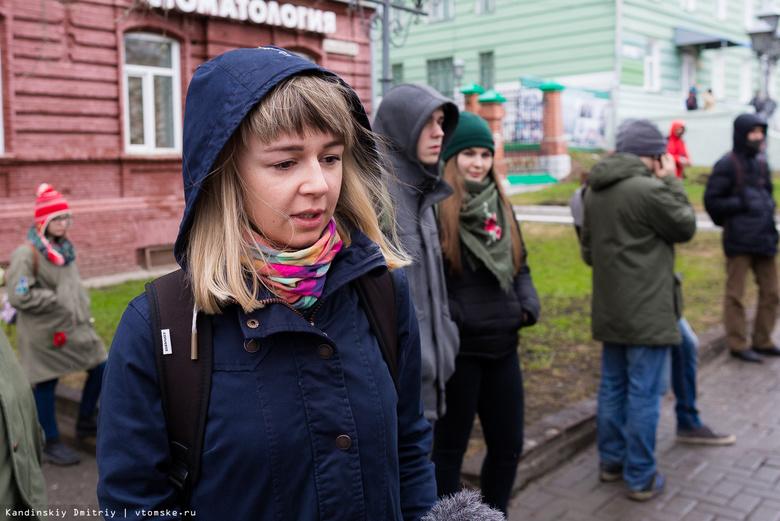 Главу томского штаба Навального арестовали на 10 суток за акцию 5 мая