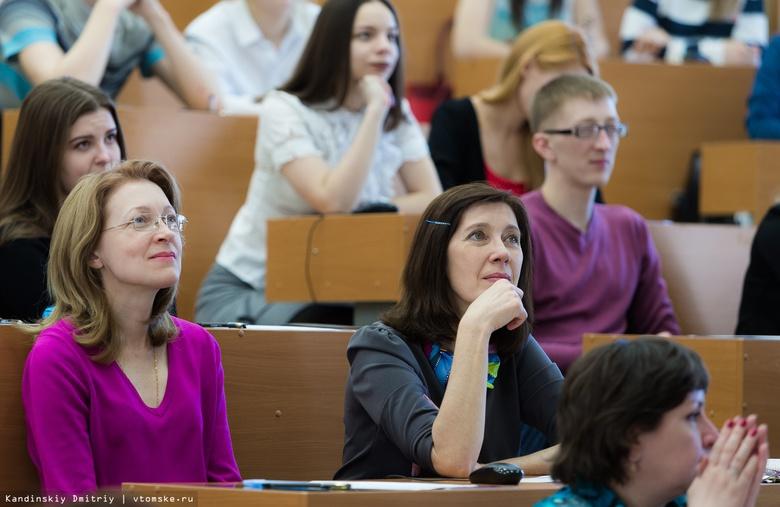 Жителям Томска на встрече с экспертом расскажут об архитектуре XX-XXI веков