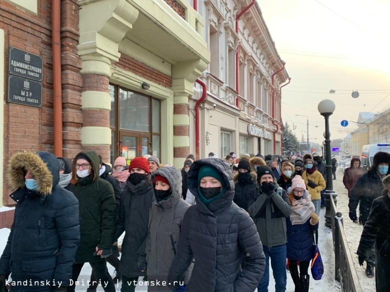 Участники акции в поддержку Алексея Навального начали шествие по пр.Ленина