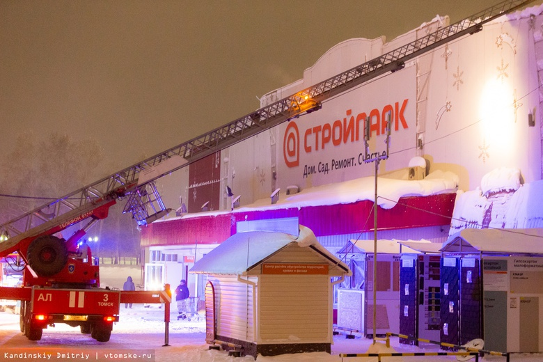 Предварительная причина пожара в томском ТЦ «Стройпарк» — возгорание проводки