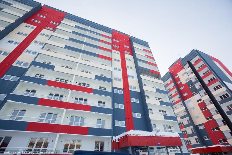Росреестр: в 2017г томичи стали чаще брать ипотеку