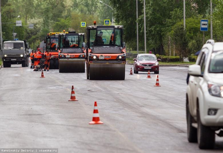 Мэрия: план по ремонту дорог в Томске выполнен на 20%