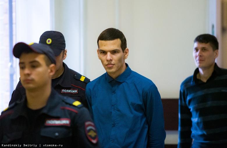 Гособвинение требует для убийцы томской студентки 24,5 года тюрьмы