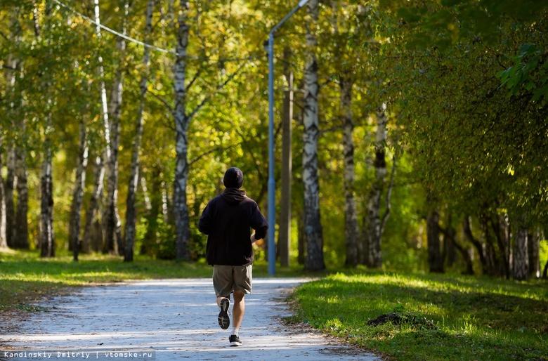 Исследование: жители Томской области стали более привержены к ЗОЖ